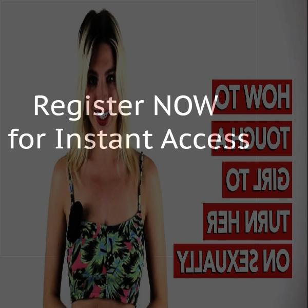 Free live naked women in Australia