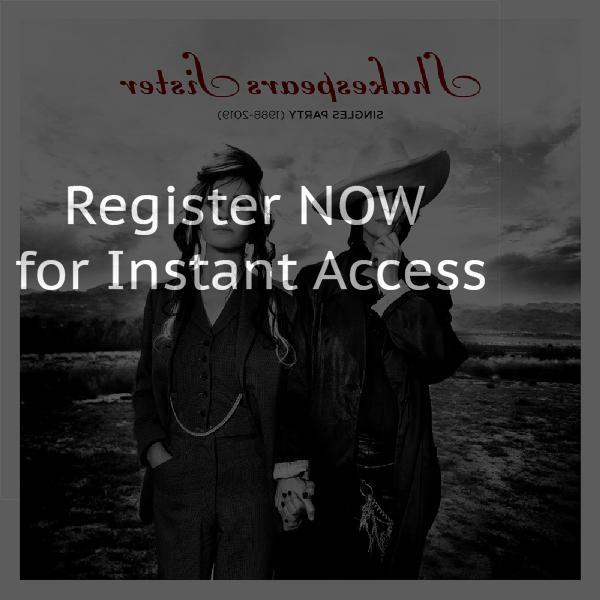 Warrnambool elements free ebook